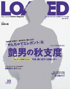 LOADED_vol.22_cover
