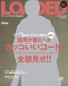 LOADED_vol.23_cover