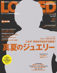 LOADED_vol.27_gray