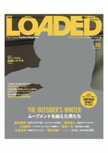 loaded_vol-30_gray