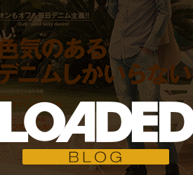 LOADED BLOG